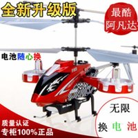 avatar systems - Taobao hot genuine DFD F103B Avatar RC Helicopter double helix system stall