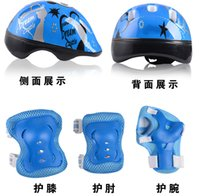 balance butterfly - The balance of the car gear sets of butterfly gear skates protective helmet twist car movement combination equipment