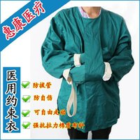 Wholesale strait jacket Safety clothing The mental patient s clothes Constraints take Medical supplies constraint clothes cotton