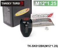Wholesale Tansky Sk2 M12 Racing SPeed Car Shift Knobs Red Black Blue Gold TK SK012 M12
