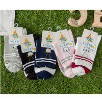 bear sayings - I said the new stripes bear ladies cotton socks and socks children full cylinder socks