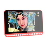 Wholesale AISOMEX S23 inch TFT HD Screen Portable Older Theater Playing Machine Singing Microphone Square Dance TV DVD FM