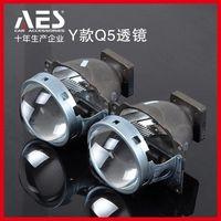 american motors models - AES brand Y models Q5 bifocal lens HID xenon lamp American Standard H4 headlight inch General Motors modification