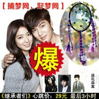 Wholesale free shiping Heirs who inherit shipping Korean Lee Min Ho Park Shin Hye same paragraph Dreamcatcher wind chimes car pendant smile