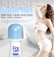 armpit odor - FOR Go Bead Hidroschesis Incense Body Men And Women g Inhibit The Body Odor Armpits Stop Sweat Odor Removal Plastic Bottles