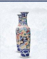 porcelain - porcelain