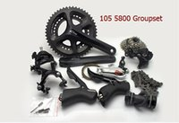 Wholesale 105 groupset bicycle parts new highway speed changing system derailleur speed groupset Standard compression groupset