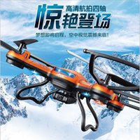 aerial man - The man machine resistance of four rotor airplane model toys H12C four axis aircraft super HD aerial