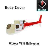 accessories body weight - Original WLToys V931 RC Helicopter Accessory Light Weight Body Cover AS350 Part Red order lt no track