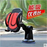 Wholesale Multifunctional car phone holder car universal mobile navigation dashboard suction cup bracket car phone holder
