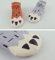 babies booties pattern - Children Socks New Cartoon Fox Pattern socks for Girls Korean Fashion leg Warmer baby Booties Antistik kids Socks Brown Grey A4826