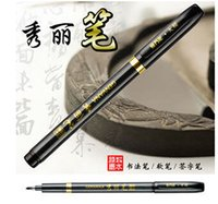 art middle school - Multi Function Pen calligraphy soft signature ink pen large middle small art supplies school amp office stationery