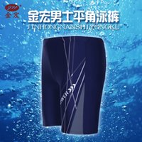 Cheap Free shipping New 2015 Swimwear Mens Swimming Trunks Shorts for Men Swimsuit sexy low rise Water Sports beach L-3XL