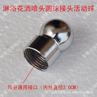 ball joint fittings - Top spray large showerhead shower fittings copper lotus ball joints ball joint activities
