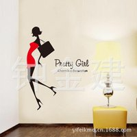 art for girls wall painting - wall stickers home decor Fashion girl children s room wall stickers romantic wedding room bedroom living room sofa TV backdrop painting JM83