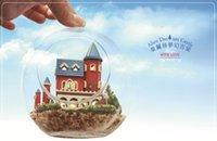 Wholesale Assembling DIY Miniature Alice Dream Castle Dollhouse Mini Glass Ball Dollhouse Toy for Children Kids Gift