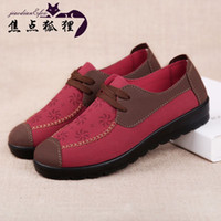 beijing wedding dresses - The focus of the new and old Beijing shoes shoes fox women shoe lace flat mom casual shoes children