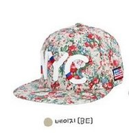 baseball institute - Limited Hats for New Arrival Floral Baseball Cap Nyc Broken Flowers Sun for Peaked Leisure Institute Wind Hat