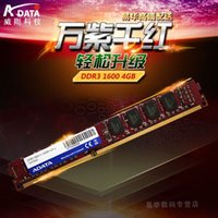 Wholesale AData DATA G DDR3 memory desktop computers compatible memory ddr3 g