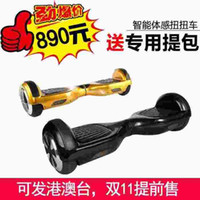 Wholesale New electric double twist car balance scooter scooter two adult children body feeling thinking smart car