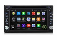 Cheap Car DVD Player Best Car GPS