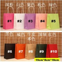 Cheap Free ship!50pc!Elegant Gift bag , 18x15x8cm,Small size, Paper gift bag , Kraft gift bag with handle, Excellent Quality,Wholesale