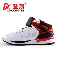 Cheap Wholesale-basketball shoes indoor and outdoor sports shoes shoes