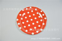 Wholesale 100pcs bag Factory direct wedding party supplies disposable tableware inch dot tray hand painted tray Creative tray