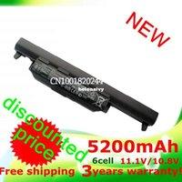 Wholesale Lowest price mAh Laptop Battery For ASUS A32 K55 K55 Series A33 K55 A41 K55 A75A A95 A55D Series K45D K45VM A45A A45DE battery