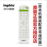 Wholesale British Fick network set top box network player special learning remote control universal standard