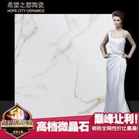 Wholesale Sir white decoration materials supply upscale boutique Foshan thick ceramic stone ceramic stone