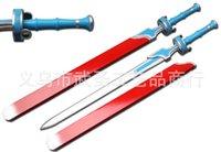 bokken - Light weapons Bokken animation around cosplay props Sword Art Online Asuna flashes of cm