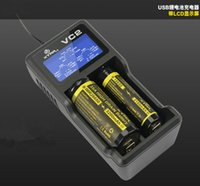 Wholesale New version XTAR VC2 charger for battery Charging