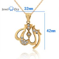 muslim jewelry - christmas jewelry accessories charms and pendants Golden Allah Muslim Pendant PE100868 jewelry accessory jewelry and hair accessories