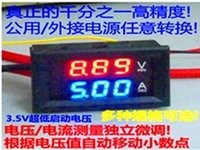 Wholesale Three pairs of significant digital voltmeter ammeter head V A A A A A A A