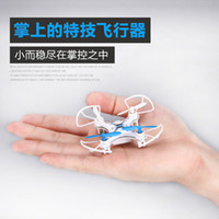 Wholesale Mini four axis flying saucer Cheap price Chritmas gift for Children