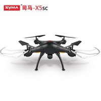 Wholesale SMYA Sima X5S X5SC G remote control four axis aircraft aerial aircraft