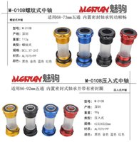 bicycle bottom bracket shell - Bicycle Parts Bicycle Crank Chainwheel BB91 Bottom Bracket Shell MM Screw Thread Type Integrative Crankset Bearings Bicycle Axis