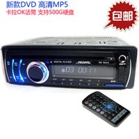 Wholesale Car dvd car hd mp5 player karaoke ok microphone after g usb hard drive