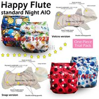 Wholesale Happy Flute onesize baby cloth diaper NEW Night AIO velcro and snap version with sewn in inserts