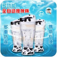 auto mugs - New arrival copo auto cow cup Automatic milk mixing cup mug self stirring coffee cup mug