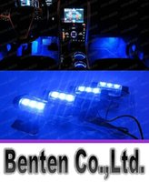 Wholesale hot car interior LED ambient lighting atmosphere lamp foot light blue car decorative lights LLFA3140F