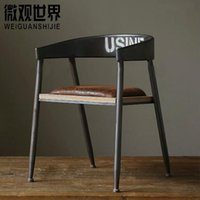 Wholesale American country old vintage chair sofa fashion leisure cafe chairs