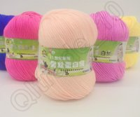 Wholesale 200PCS HHA751 New Arrivals colors Clothing Fabric Super Soft Double Knitting Wool Blend Yarn Acrylic g Ball