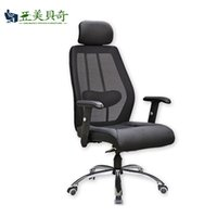 executive chair - Ami office furniture fashion manager Becky chair Mesh Executive Chairs ergonomic computer chair