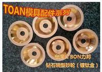 Wholesale Taiwan LIBON electroforming diamond grinding wheel bowl of titanium coating on diamond grinding wheel grinding wheel
