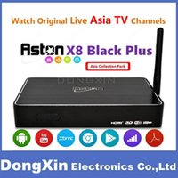 asia taiwan - Asia Collection Pack watch Malaysia HK TVB Taiwan Chinese bpl ucl movies drama channel on Aston X8 Black Plus Android IPTV Box