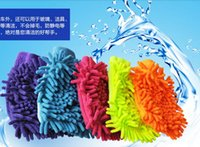 Wholesale 3pcs Colorful Double sided microfiber chenille car washing glove car cleaning glove dropping shipping