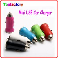 Wholesale Mini USB Car Charger Adapter Universal for Various kinds of Electronic Products Coloful Car charger USB Charger for e cigs Charger DHL Free