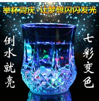 Wholesale So magical pour on the bright LED Colorful LED reflector cup pineapple cup creative gathering glass